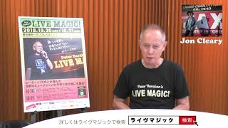 LIVE MAGIC! TV #33