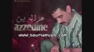 cheb azzedine الشاب عزالدين _اش اداني للغربة تحميل MP3
