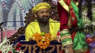 तुझे देखते ही || Awesome Bhajan By Swami Shri Karun Dass Ji Maharaj Ji
