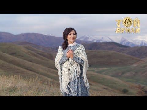 Клара Төленбаева - Сені ешкімге бермеймін