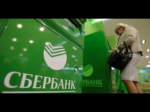 Банкоматы на блокчейн в России   Закон о Запрете Криптовалюты Фейк?   Путин за Биткоин