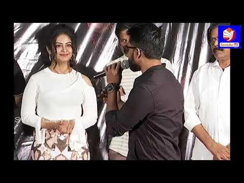 Raju Gari Gadhi 3 Movie Trailer Launch || Swetcha TV