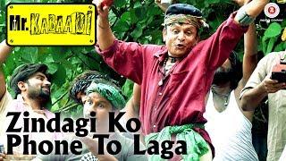 Zindagi Ko Phone Toh Laga  Sukhwinder Singh