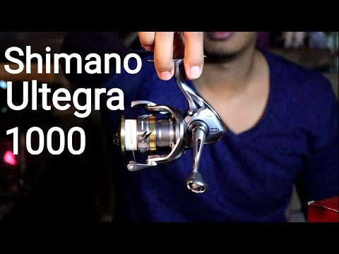 Reel Ultralight from Shimano (Shimano Ultegra 1000)