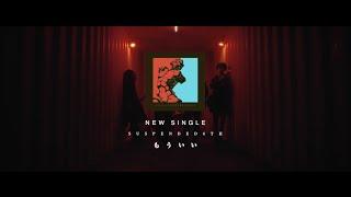 Suspended 4th New デジタルシングル「もういい」Trailer