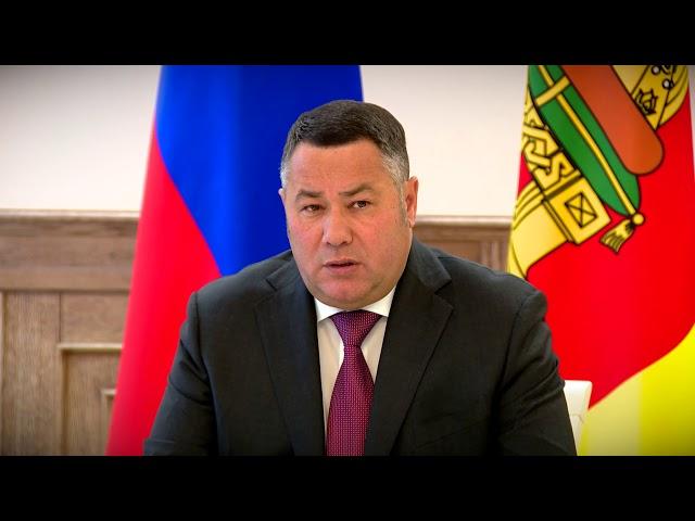 Антитеррористическая комиссия Тверской области обсудила защиту объектов ТЭК