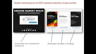 21.05.18 Новости от Валерия Острикова – 9 мин