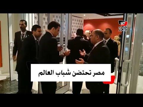 بحضور السيسي.. بدء توافد شباب العالم المشاركين في منتدى شرم الشيخ