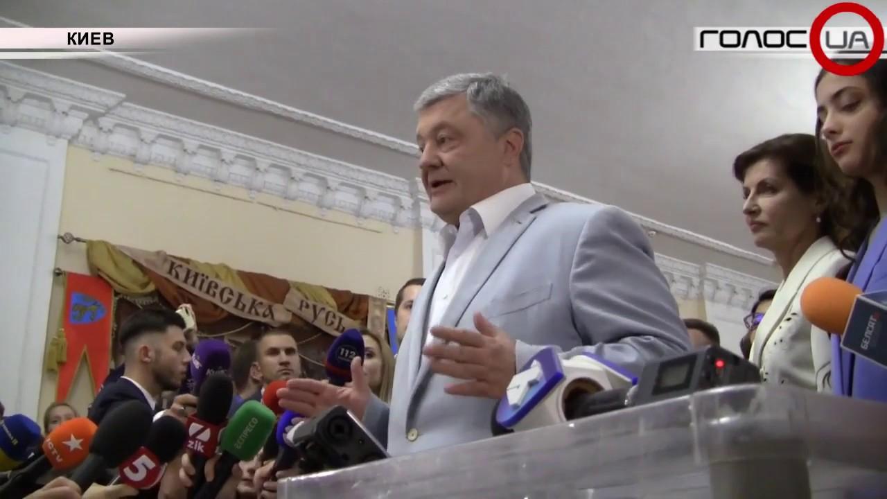 «Я вижу такого человека»: В день голосования Зеленский заинтриговал кандидатурой премьера