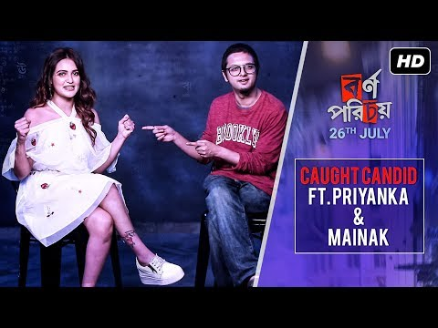 Download caught candid ft priyanka mainak bornoporichoy বর  hd file 3gp hd mp4 download videos