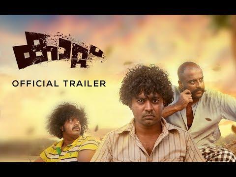 Kaattu Official Trailer - Asif Ali, Murali Gopy