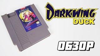 Darkwing Duck (NES) // Extra Life