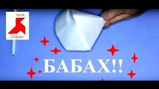 Как сделать одинарную хлопушку из бумаги?