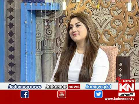 Good Morning With Dr Ejaz Waris 12 August 2020 | Kohenoor News Pakistan