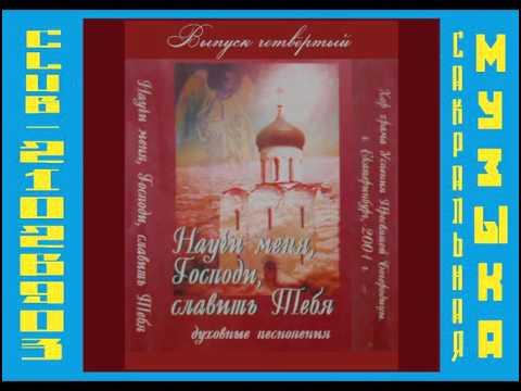 Главный храм россии в москве