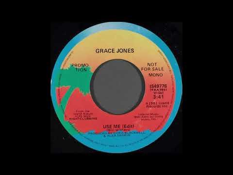Grace Jones - Use Me Mono Promo