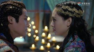 【盛唐幻夜】第48集预告:远安阿婴超甜相互告白 送入洞房!   An Oriental Odyssey - Preview