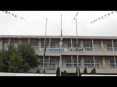 山王小学校地区市民運動会