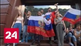 Бессонная ночь: россияне до самого утра праздновали победу сборной над испанцами - Россия 24