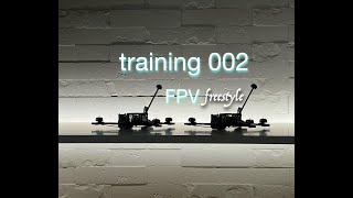 FPV freestyle training session 002 Liftoff | everyday stick time #shorts