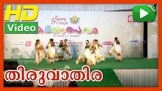 Vignaraja namasthe | Thiruvathirakali | 55th Kerala school kalolsavam 2015