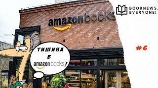 Booknews, everyone | Библиотеки против Forbes