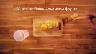 Коктейль Апельсиновый Бум