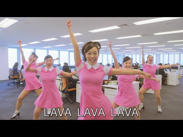 ホットヨガスタジオLAVA☆新卒採用ムービー
