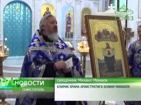 После причастия молитвы на русском