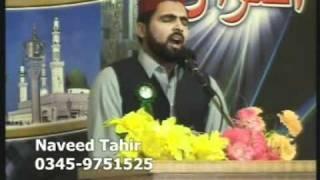 preview picture of video 'Naveed Tahir(Pukaro Yarasolallah)Naats, Gujar Khan, Alminhaj Masjid  +92-345-9751525'