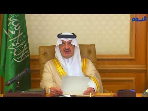 فيديو.. أمير الشرقية يدعو للمشاركة في تحقيق أهداف «إحسان»