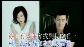 明天以后 Ming Tian Yi Hou (国) (APC Cover) - xinlidege & ytlover09