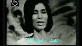 تحميل اغاني فايزة أحمد - صدقني MP3