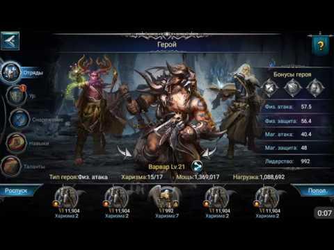Герои меча и магии 3 клинок армагеддона обзор