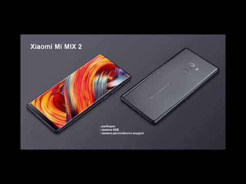 Xiaomi Mi MIX2 -  разборка, замена акб,  замена дисплея