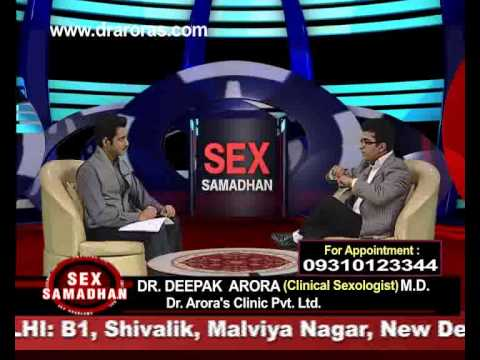 When Do You Need to Get Your Semen Analyzed (in Hindi)