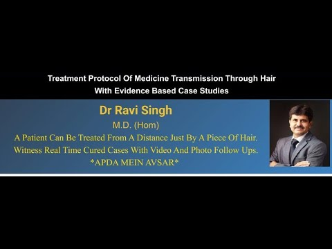 Webinar on Medicine Transmission Through Hair – Homeopathy 360