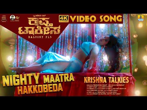Nighty Maatra Hakkobeda - 4K Video Song