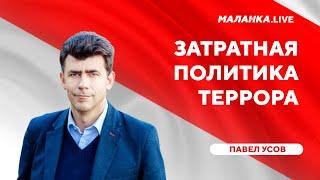 Путь к дефициту /Экономический захват Беларуси / Сдерживание регионов