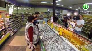 Супермаркет Вопак - Ревизор в Житомире - 06.04.2015