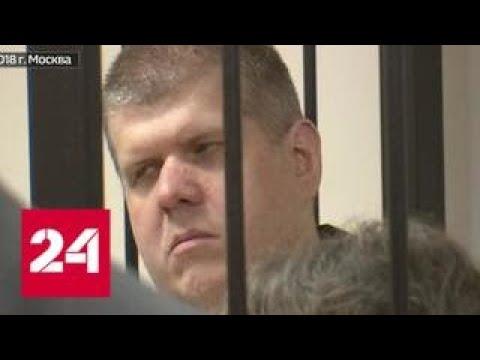 """Божественная афера: """"Бог Кузя"""" брал деньги за несуществующие молитвы - Россия 24"""
