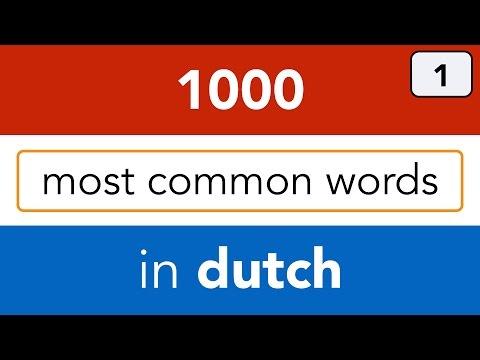 Learn Dutch online   Basic Dutch vocabulary - lesson 1 - New version!