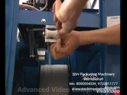 Box Strapping Machine (Taiwan)