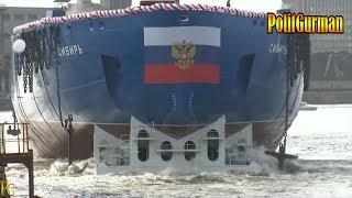 """Мощнейший в мире: универсальный ледокол """"Сибирь"""" спущен на воду в Питере"""