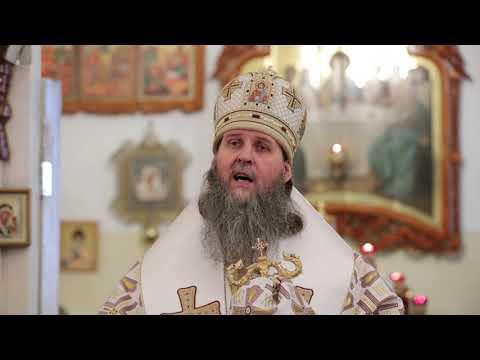 Митрополит Даниил: В семейный праздник Рождества мы должны обратить внимание на своих близких