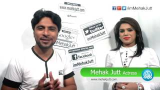 Mehak Jutt actress is Launching her official website through Kamran Hayat