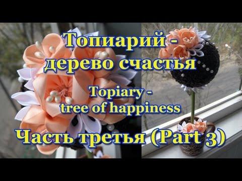 Песня мы желаем счастье вам куплеты