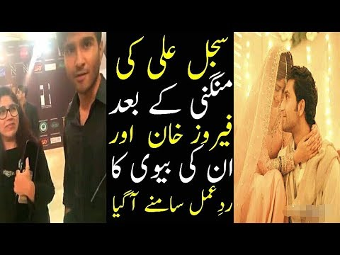 Feroze Khan Message To Sajal Aly And Ahad Raza Mir After Their Engagement