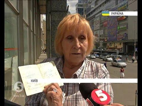 70-річна переселенка з Криму вже 2 роки не може переоформити виплати