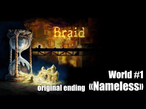 Braid - World 1 (Part#6) + epilogue